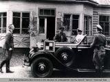 Дом фельдмаршала фон Клюге в его машина