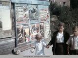 Гитлеровские агитационные плакаты.