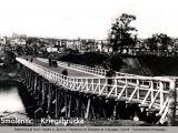Временный мост через р. Днепр.