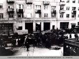 Советские военнопленные у Дома специалистов по ули