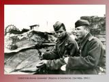 Советские воины занимают оборону в Смоленске.