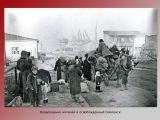 Возвращение жителей в освобожденный Смоленск.