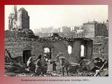 Возвращение жителей в разрушенные дома.