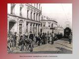 Восстановление трамвайных путей в Смоленске.