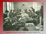 Конвейер восстановленной швейной фабрики.