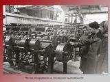 Монтаж оборудования на смоленском льнокомбинате.