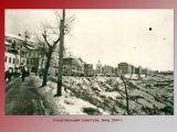 Улица Большая Советская. Зима 1944 г.